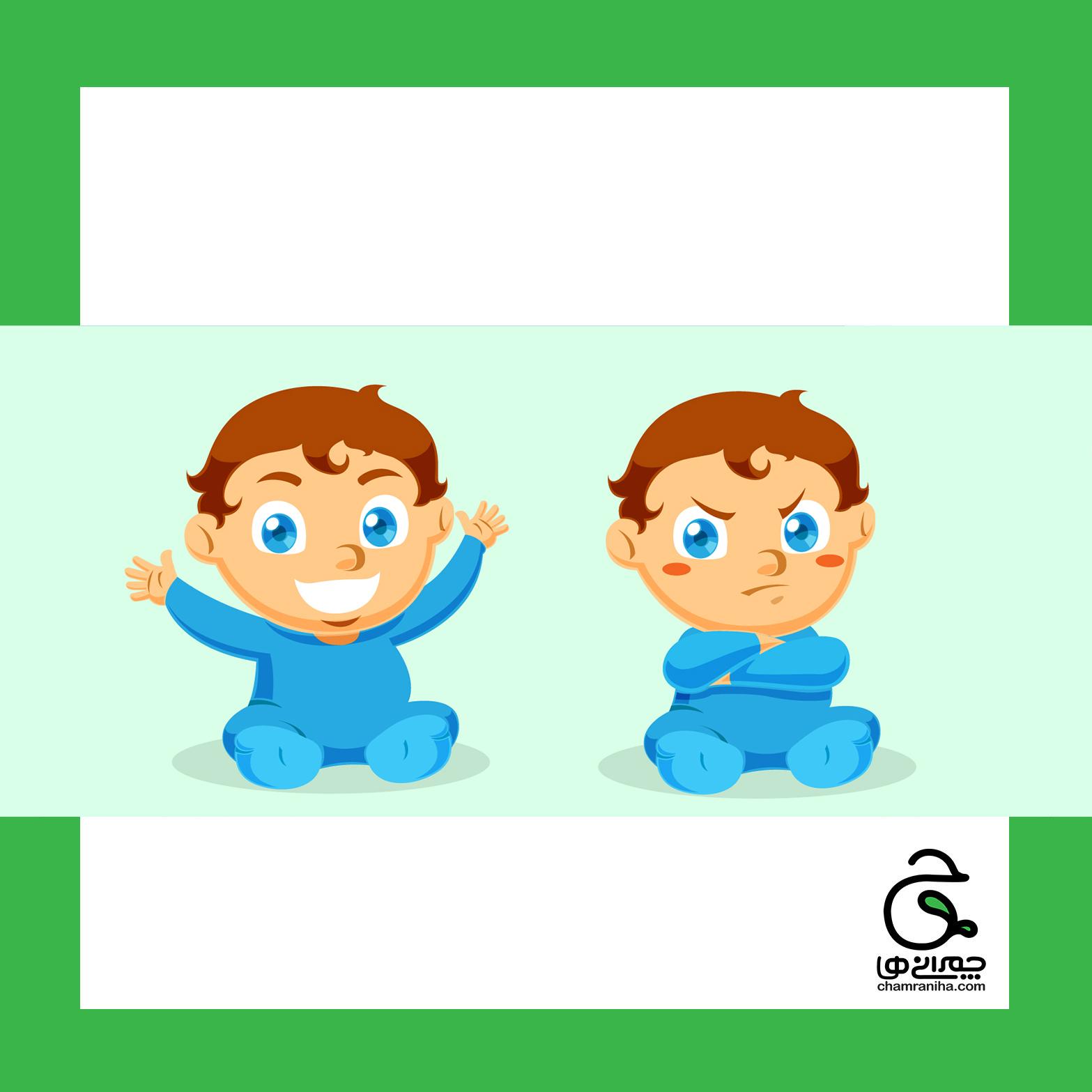 یک کودک دو ساله به اضافه ی جیغ و چنگ و فریاد